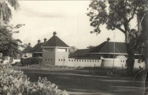 ghana, KUMASI, The Fort (1960s) RPPC Postcard