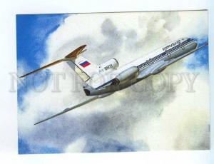 254090 RUSSIA Aeroflot ADVERTISING TU-154 plane postcard
