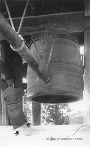 Nara Japan Daibutsu Big Bell Real Photo Antique Postcard J78173