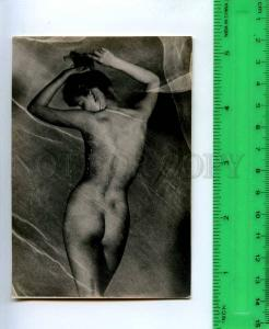 213221 nude girl russian photo miniature card