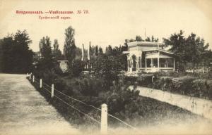 russia, VLADICAUCASE VLADIKAVKAZ, Erofeevskij Park (1902) Scherer & Nabholz 79