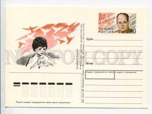 d296834 RUSSIA 1994 Ilyujhin journalist playwright revolutionary Isaac Babel