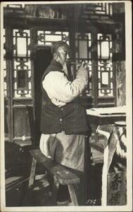 Peking Beijing??? China Chinese Man Smoking PIpe c1910 Real Photo Postcard