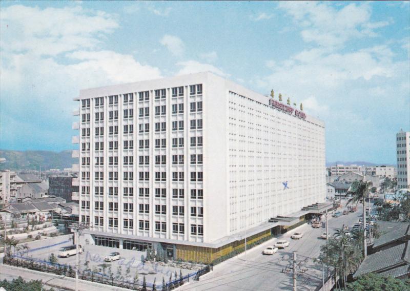 President hotel , TAIPEI , Taiwan , 60-80s