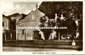 yemen, ADEN, Arab Mosque, Islam (1930s) RPPC
