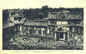 Angkor Vath, Angle Sud Ouest de la cour intericure du 2 etage Ruines D'Angkor...