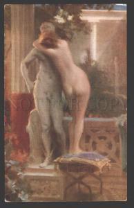 107732 Quo Vadis NUDE BELLE Eunice kiss by STYKA Vintage SALON