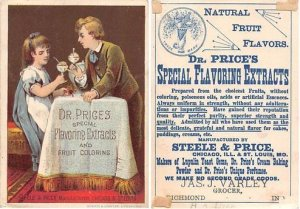 Victorian Trade Card Approx size inches = 3.25 x 4.5 Pre 1900 dried glue, pap...
