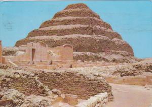 SAKKARA, Egypt, PU-1983; King Zoser's Step Pyramid