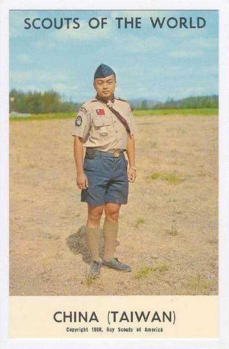 Scouts Of The World, Boy Scouts Of America, CHINA (TAIWAN), 1968