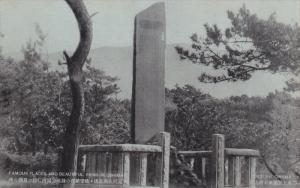 Famous Places And Beautiful Views In OSHIMA, JAPAN, 1900-1910s