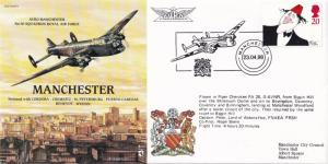 Avro Manchester Aircraft Historic Flight Plane First Day Cover