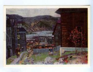 256569 USSR Kosmin Murmansk 1968 year postcard