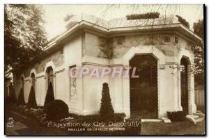 Old Postcard Paris Exposition des Arts Decoratifs Pavilion of the City of Paris
