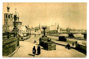 Russia - Moscow. The Kremlin, Quai Kropotkin