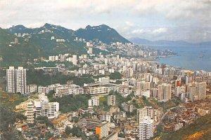 Victoria Looking down Eastern District Hong Kong Unused