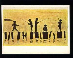 227445 JAPAN Gedzin Murakami little fishermen boys postcard