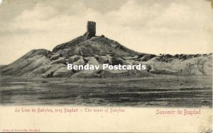ottoman turkey, Iraq, BAGHDAD BAGDAD, Ziggurat of Borsippa, Babylon Tower (1899)