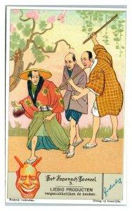 1933 Kiyogen, Kitsune Tsuki, Japanese Theater, Liebig Belgian Trade Card *VT32B