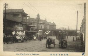 japan, YOKOHAMA, Railway Station, Tram, Street Car (1910s) Postcard