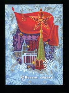 133659 USSR SPACE PROPAGANDA old postcard 1973 PEGOV