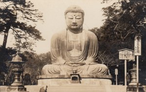 RP: Buddha , Japan , 00-10s