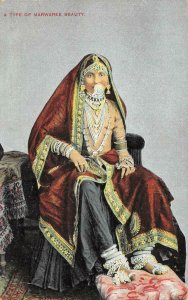 A Type of Marwaree Beauty Marwari Woman India Marwadi c1910s Vintage Postcard