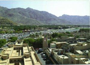 PC CPA OMAN, A'DAKHLIYAH STREET SCENE, REAL PHOTO Postcard (b16705)