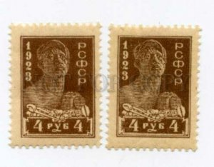 501907 RUSSIA 1923 year definitive 4 rub different
