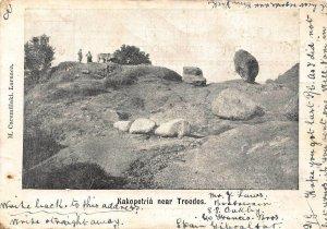 Cyprus Kakopetria near Troodos ,trimmed side, postcard