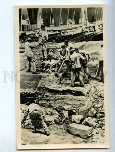 205165 Sachsenhausen concentration camp holocaust JEW DEATH