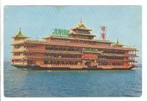 Jumbo Floating Restaurant, Hong Kong, China,  40-60s