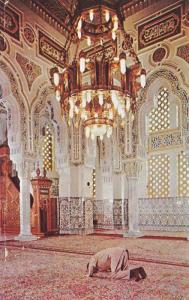 The Islamic Center , Interior , Washington , D.C. , 40-60s