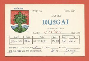 QSL AMATEUR RADIO CARD – ALUKSNE, LATVIA, USSR – 1981 – COAT OF ARMS