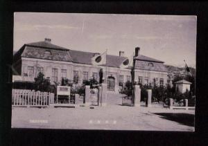 074080 JAPAN embassy w/ flags Vintage photo PC