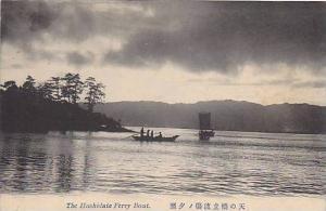 The Hashidate Ferry Boat  , Japan , 00-10s