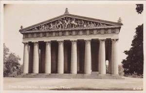 Tennessee Nashville The Parthenon