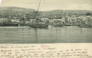 greece, LESBOS MYTILENE METELIN, Vue de Mer, Sailing Boat (1903)