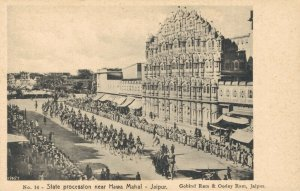 India State procession near Hawa Mahal Jaipur 03.52