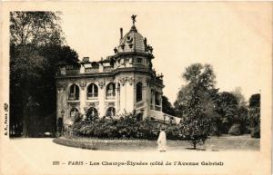 CPA PARIS 8e Les Champs-Elysees (258779)