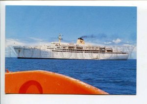 402036 NEW CALEDONIA Sitmar ship Fairstar Old Chantry postcard