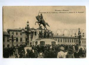 170820 Russia MOSCOW Monument SKOBELEV Peoples Vintage 1912 PC