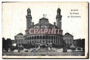 Old Postcard Paris Palais du Trocadero