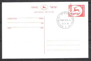 Israel #PC24 4th Running Stag Postcard FDC Mint