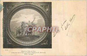 Postcard Old City Hall of Paris Hymn of the Earth to the Sun Dining Room