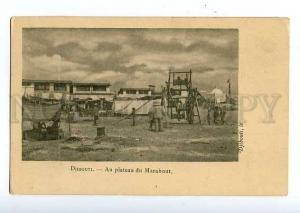 126558 DJIBOUTI Au plateau du Marabout Vintage postcard