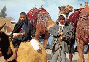 BR42719 Beer Sheva the beduin market chameau camel palestine
