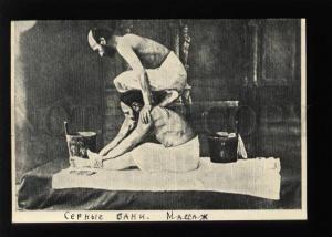 073851 Batum Caucasus Massage in bath semi-nude men Vintage PC