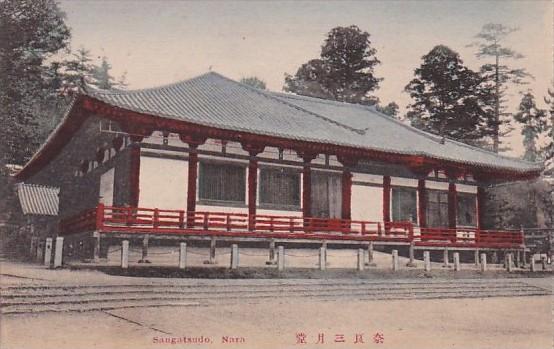 Japan Nara Sangatsudo