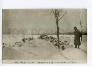 264138 NAPOLEON War 1812 mass grave by REX Vintage SALON PC